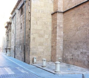 Lugar donde se encontraba la capilla del bautismo de la catedral. / Foto A .L. Galiano