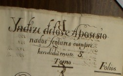 Catastro del Marqués de la Ensenada.