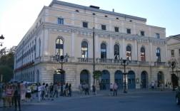 Fachada del Teatro Principal de Burgos.