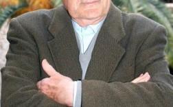 Valentín Soria Sánchez, cronista oficial de Jarandilla de la Vera (Cáceres).