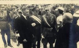 Millán Astray durante una visita a Ceuta para la inauguración del monumento a González Tablas. 1935. Fuente. Catálogo del Archivo de Ceuta.