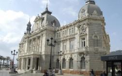 Ayuntamiento de Cartagena (Murcia).