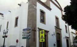 Templo de San Gregorio. / T. A.