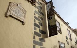 Casa-Museo León y Castillo.