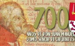 40030_cartel_de_los_actos_en_honor_a_don_juan_manuel__senor_de_cifuentes_