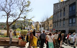 A la visita se sumaron 138 personas (Foto Jesús Ruiz Mesa)