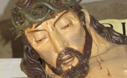 Cristo del Perdón (detalle).