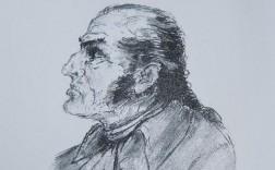 Ilustración de la figura del utrerano José Marchena - ABC