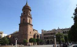 Andújar. Iglesia De San Miguel.