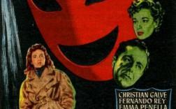 """Cartel anunciador de """"Cómicos"""", de 1954, dirigida por A. Bardem."""
