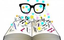 fitxa-de-lectura